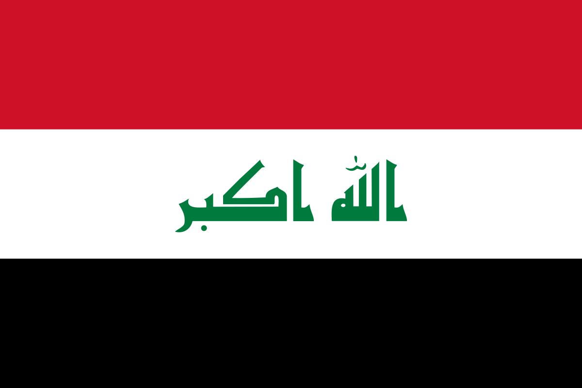 كازينو اون لاين العراق